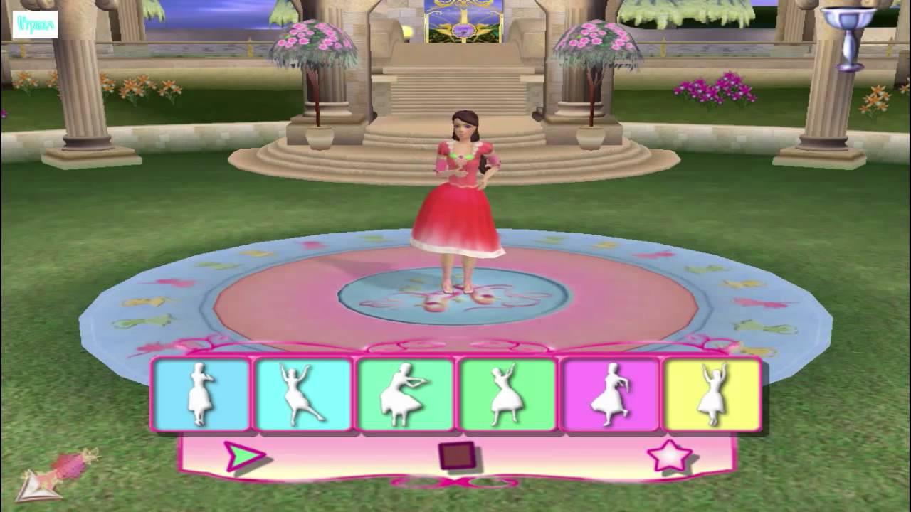 Игра 12 танцующих принцесс барби на русском языке прохождение игры.