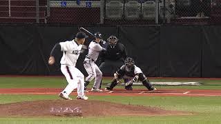 Highlights: NM State Baseball vs Yale Game 1