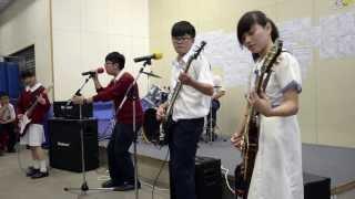 你哋 - 無盡 (LKPFC 呂中音樂節2013 Live Band 初賽)