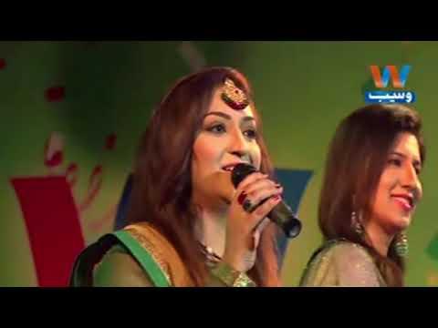 Koi Rohi Yaad Karendi Live Tv Show Performance Singer Afshan Zebi    Lalian