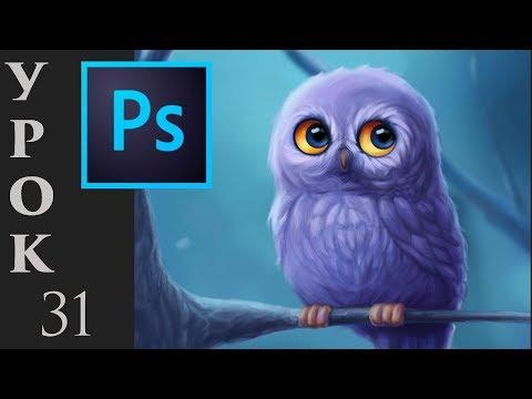 Как научиться рисовать в фотошопе