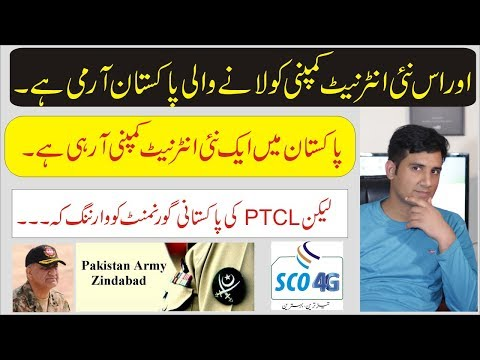 Etisalat Warns Government of Pakistan Against Granting License to SCOM