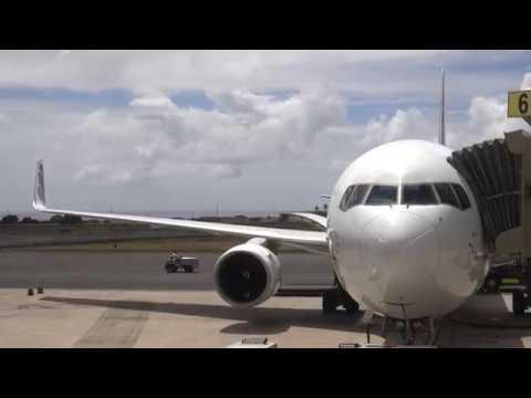 Hawaiian Airlines 767-300er Business Class LIH-HNL August 14th