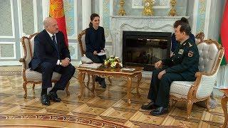 Лукашенко встретился с министром обороны Китая