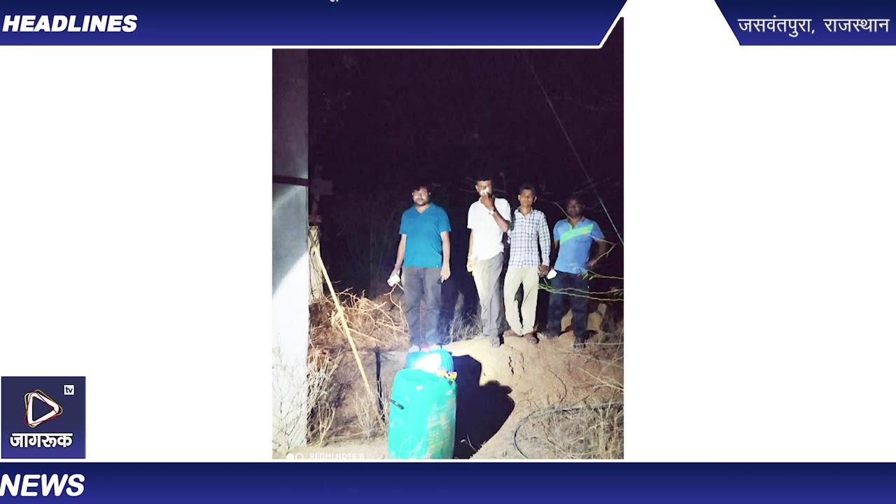जसवंतपुरा : विधुत ट्रांसफार्मर से तेल चोरी का प्रयास, ग्रामीणों की सजगता से भागे चोर
