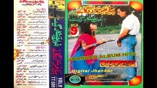Tum Akele To Kabhi jhankar Indian Duets 70's Songs