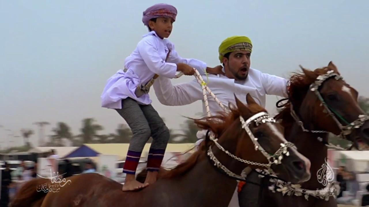 عمان الساحرة (برومو) 10 مايو - 20 مكة المكرمة