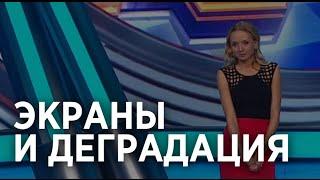 Comedy Баттл, чуть Не Спать и всё - ОБЗОР - МятаМята 27