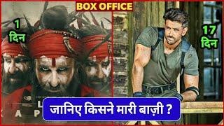 War vs Laal Kaptan, War Box Office Collection Day 17, Hrithik Roshan, Laal Kaptan Review, Saif Ali