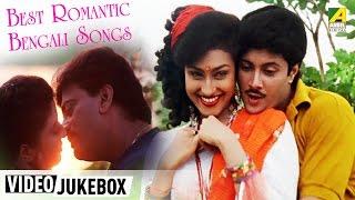best-romantic-bengali-songs-bengali-movie-songs-jukebox-love-songs