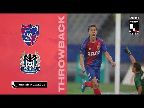 2019 Throwback | Matchday 18 | FC Tokyo 3-1 Gamba Osaka