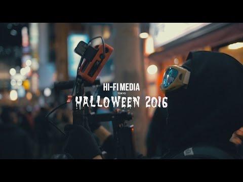 Halloween 2016 - Tokyo, Japan