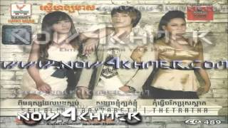 Video RHM CD Vol 489] 02 Nuk Nas Cham Toursapt Thlai   Nob Bayyareth download MP3, 3GP, MP4, WEBM, AVI, FLV Juli 2018
