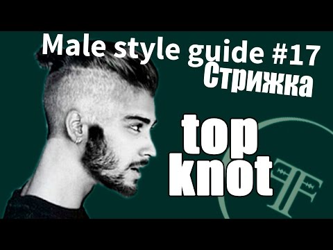 Mens Undercut Haircut Tutorial - Josh Mario John - TheSalonGuy