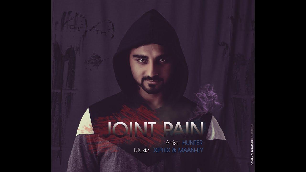 No Need Dj Punjab: MOST POPULAR SONG 2016 - YouTube
