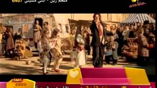 clip de nancy ajram ya tabtab wa dalla   YouTube