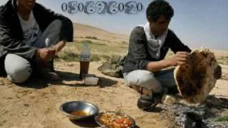 دبكة تراث بدوي