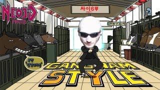 Gangnam Style Metal guitar cover - Neogeofanatic - 7 string