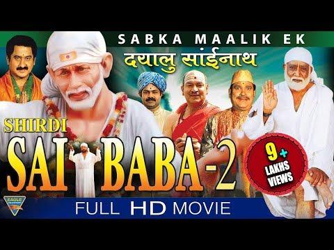 Dyalu Sainath Hindi Full Movie    B V Reddy, Suman, Narayana Rao    Eagle Hindi Movies