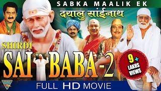 Dyalu Sainath (HD) Hindi Full Length Movie || B.V. Reddy, Suman, Narayana Rao || Eagle Hindi Movies