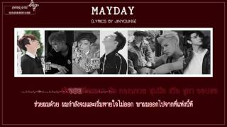 Karaoke - Subthai  Got7 - Mayday