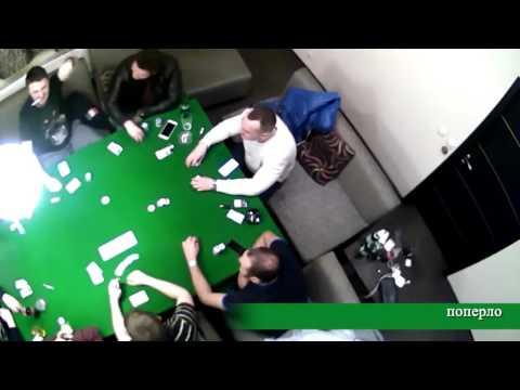 Я проиграл в онлайн казино