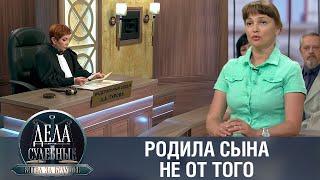 Дела судебные с Алисой Туровой. Битва за будущее. Эфир от 19.01.21