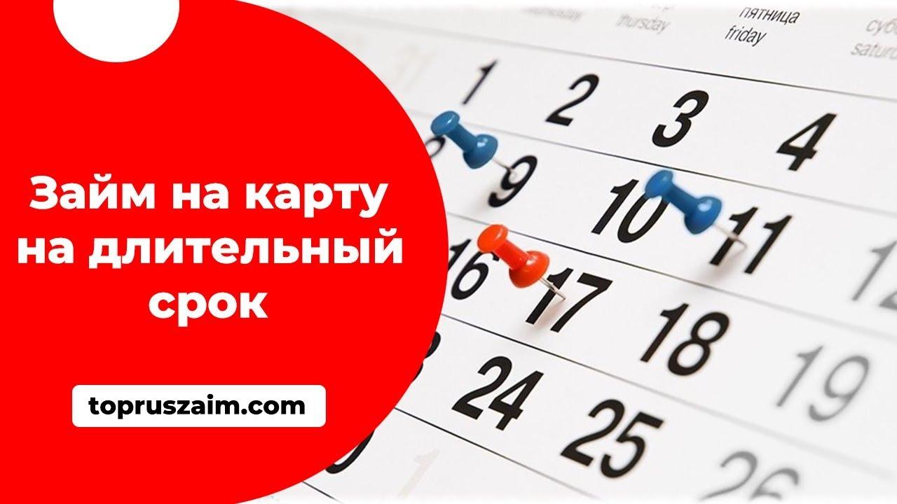 конвертер валют из гривны в рубли