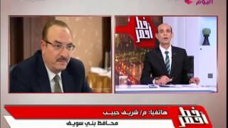 محافظ بني سويف: مجتمع عمراني جديد 70 ألف فدان.. فيديو