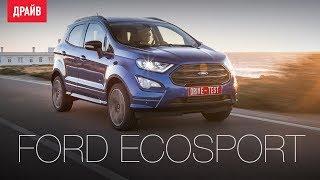 Ford EcoSport 2017 — комментарий к тесту евроверсии