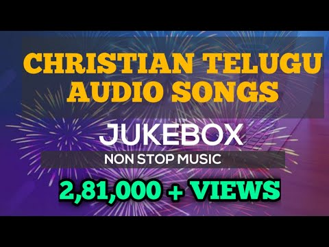 Siyonu Geethalu Telugu Christian Songs By Hebron Singers