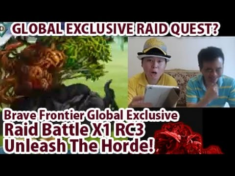 Brave Frontier Global Exclusive Raid Battle Quest RC3 Unleash The Horde ブレフロ海外版