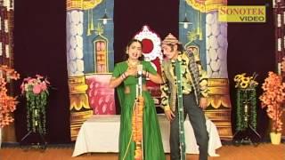 Dharampal Chaudhary Ka Hawamahal Dharampal Hindi Nautanki Rasiya Comedy Sonotek Artist Music Writer Hansraj Mukesh Nandal