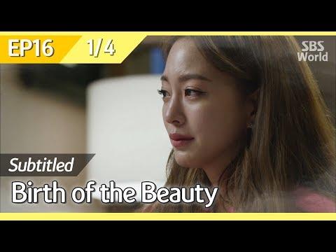 [CC/FULL] Birth of the Beauty EP16 (1/4) | 미녀의탄생