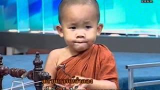 เด็กชาย 3 ขวบ เลื่อมใสพระพุทธศาสนา