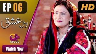 Drama | Laal Ishq - Episode 6 | Aplus Dramas | Faryal Mehmood, Saba Hameed, Waseem Abbas, Babar Ali