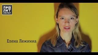 """Кинокритик и киноман со стажем Елена Лежнина рассказывает о фильме """"Тропы"""""""