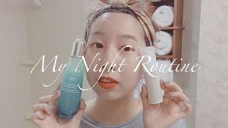 Night Routine|我的晚間保養程序🌙 養成自帶妝感肌膚 💕