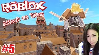 Roblox #5 - Attack on Titan ผ่าพิภพไททัน (DevilMeiji)
