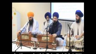 Bhai Sukhwinder Singh Uk - Aarti Aarta - Paris Barsi Smagam