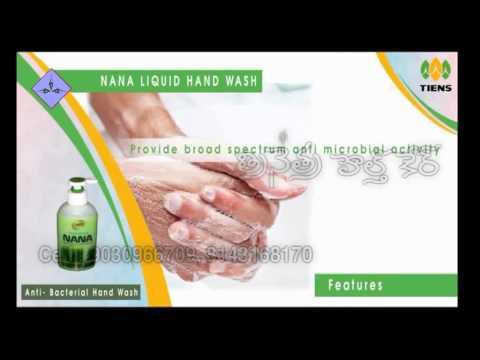 Pc Nana Liquid Hand Wash TIENS Health