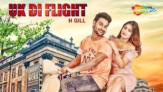 UK Di Flight | 4K Video | H Gill | Latest New Punjabi Songs 2018 | Shemaroo Punjabi