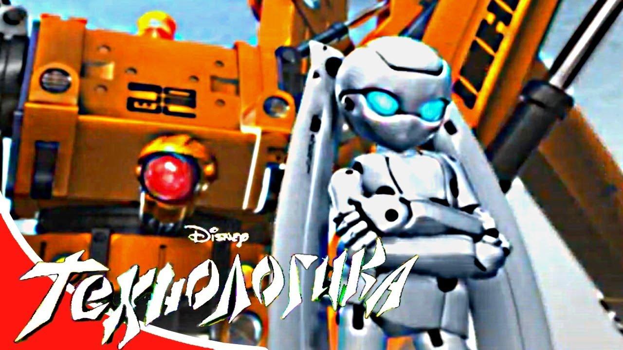 Технологика   FIREBALL - Серия 1 - ДЕЛЬФИН   новый аниме-мультфильм Disney