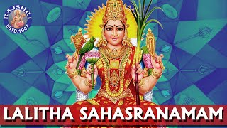 Sri Lalitha Sahasranamam Full With Lyrics - Lalita Devi Stotram - Rajalakshmee Sanjay - Devotional.mp3
