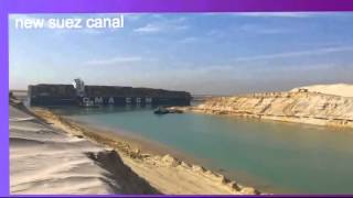 New archive of the Suez Canal: December 9, 2014
