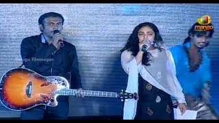 Nithya Menon Singing | Tu Hi Rey Song | Gunde Jaari Gallanthayyinde Audio Launch | Nitin