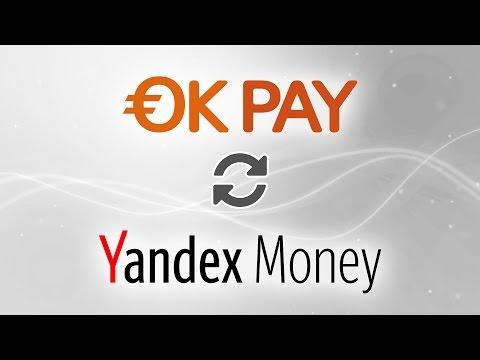 OKPAY To Yandex Money