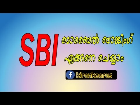How to register activate and use sbi mobile banking