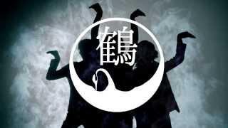 鶴 - ソウルメイト今夜