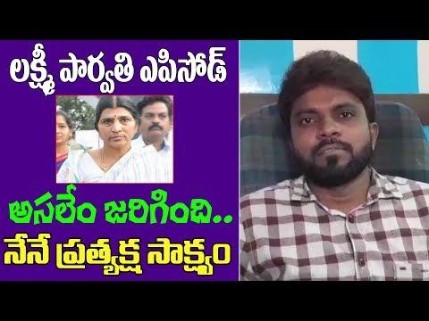 Lakshmi Parvathi  controversy, I am the witness   Rgv   Ameer   Yuva tv